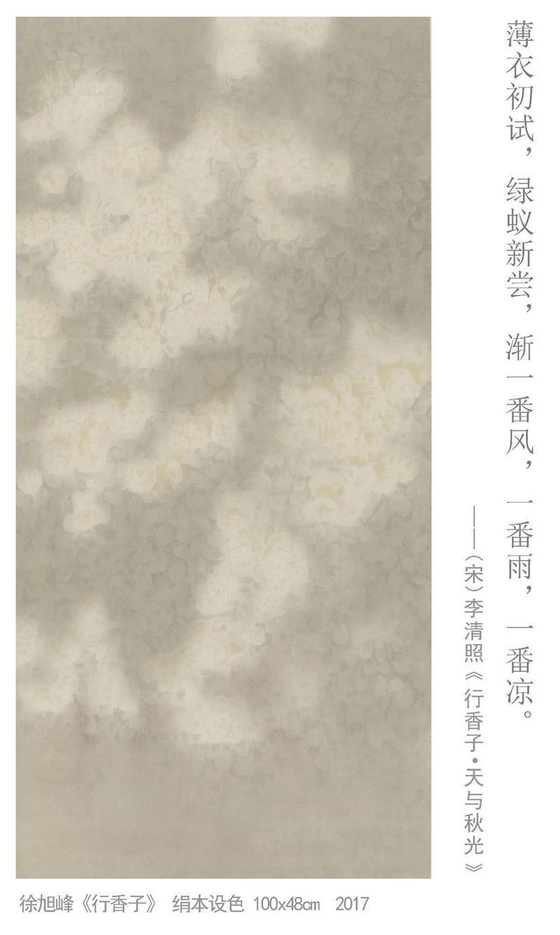 分享图片 2019-04-26 16:25:00,document,image,innerHTML,徐旭峰,行香子,window,second,open