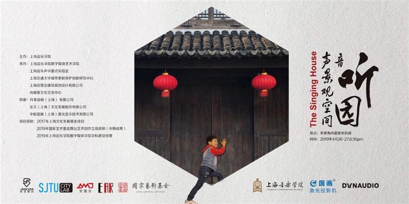 """仅有2天,上海音乐学院邀你来千年古镇""""听园"""",上海音乐学院,古镇,朱玑阁,音乐,大提琴,青年,演奏家,科技,新媒体,朱家角"""
