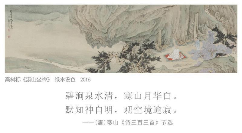 分享图片 2019-04-25 16:25:00,document,image,innerHTML,高树,溪山,window,second,open