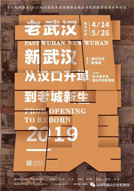 【珠三角】4月份有什么好看的展览?(第4期),珠三角,文物,书画,花鸟,佛山,宪法,景观,馆藏,书法,材料