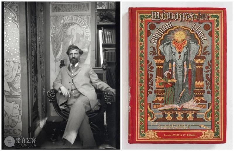 右:朱迪思·戈蒂埃(1850-1917)《白象回忆录》,配有慕夏插图,PAM最全观展指南!《慕夏Mucha》大展不可不知的一切~,PAM,观展指南,慕夏Mucha,慕夏,明珠美术馆,斯拉夫,Mucha,Trust,捷克,巴黎