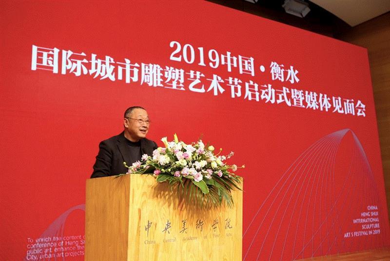 """2019中国·衡水(国际)城市雕塑艺术节启动仪式在京举行,""""世界实验书法""""与""""国际水墨经验""""的展现: """"第二届驭墨""""将在2019年5月6日于布鲁塞尔开幕"""