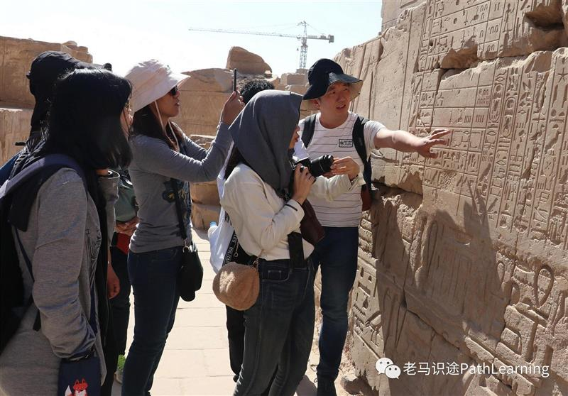 2019夏丨跟随埃及学、教育学硕博团队出发,寻找失落的古埃及文明,埃及,文明,夏丨,教育学,硕博,金字塔,老马,古埃及,神庙,研学
