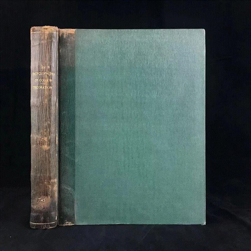 书迷的福利来了,书迷,福利来,插图,精装,版画,漆面,出版社,内页,中世纪,冷兵器