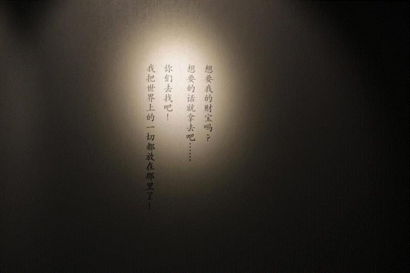 他一生仅一部作品,却创造了世界纪录,世界纪录,漫画,Piece,尾田,日本,尾田荣一郎,漫画家,儿童,少年,以下