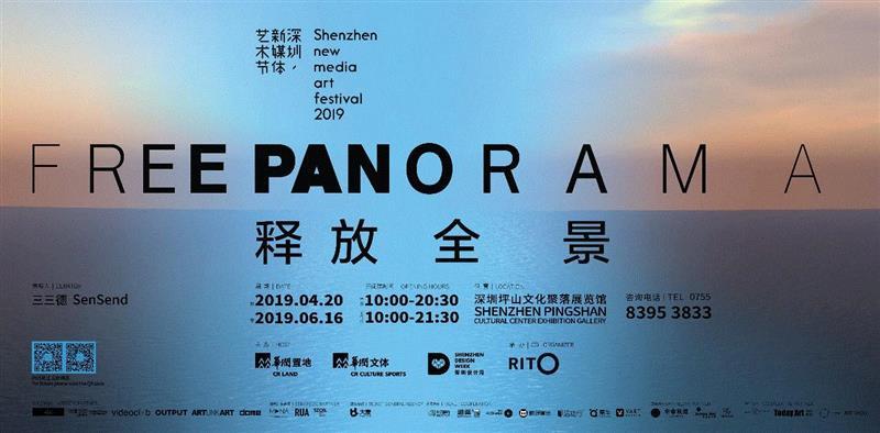 展览时间,深圳重磅新媒体艺术盛事,两年一次!不可错过!