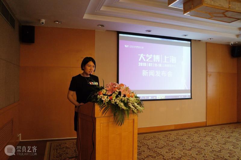 上海大艺博运营总监张晓毅宣布大艺博(上海)新闻发布会正式开始.jpg
