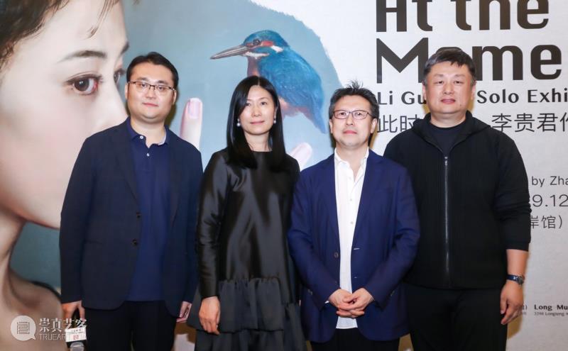 展览联合主办在艺创始人谢晓冬、龙美术馆馆长王薇、艺术家李贵君、策展人赵力.JPG