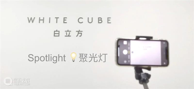 【Spotlight 聚光灯】第三期:西斯特·盖茨(Theaster Gates) - 公民挂毯 博文精选 White Cube Spotlight 聚光灯 Gates 西斯特·盖茨 公民 挂毯 视频 美国芝加哥 艺术家西斯特·盖茨 标志性 崇真艺客