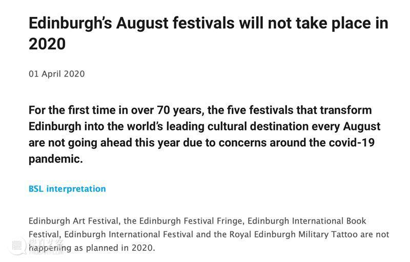 一封来自爱丁堡边缘艺术节的感谢信 爱丁堡边缘艺术节 感谢信 爱丁堡 国际 消息 灯塔 海洋 艺术 将永生 全球 崇真艺客