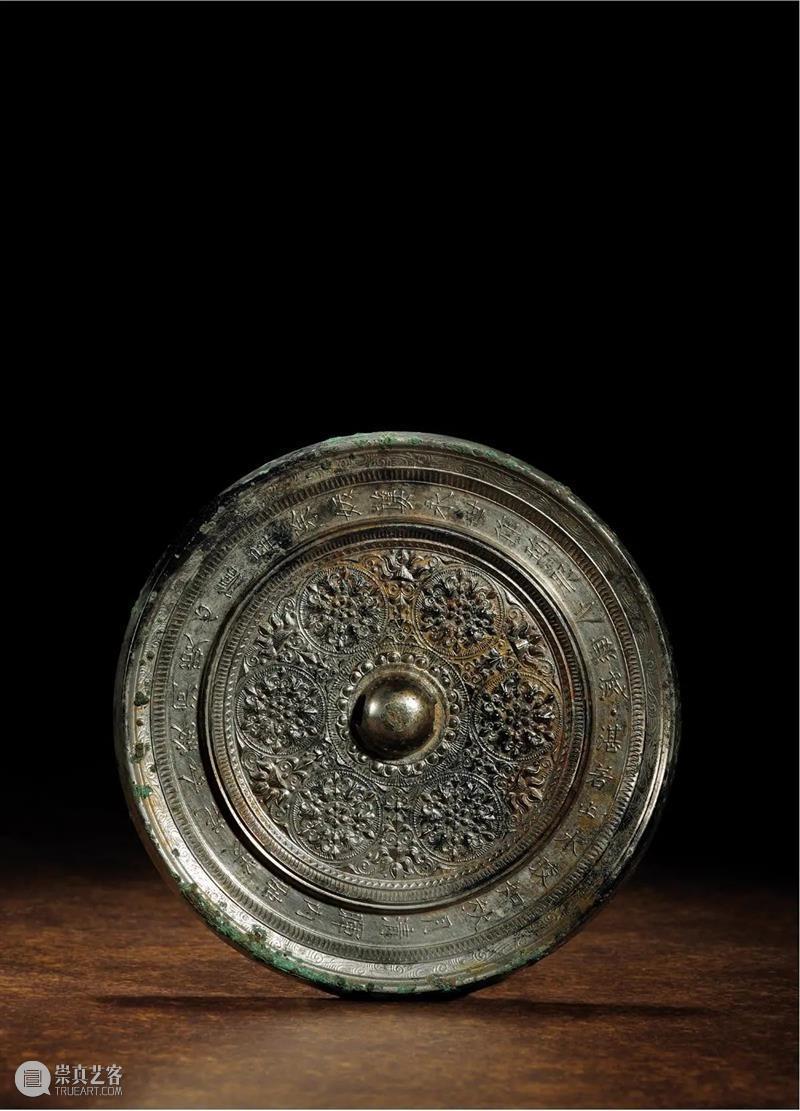 隋唐青铜镜,以铜为镜可以正衣冠 青铜镜 隋唐 青铜 云龙 葵花镜 此镜 葵花形 内外 纹饰 头尾 崇真艺客