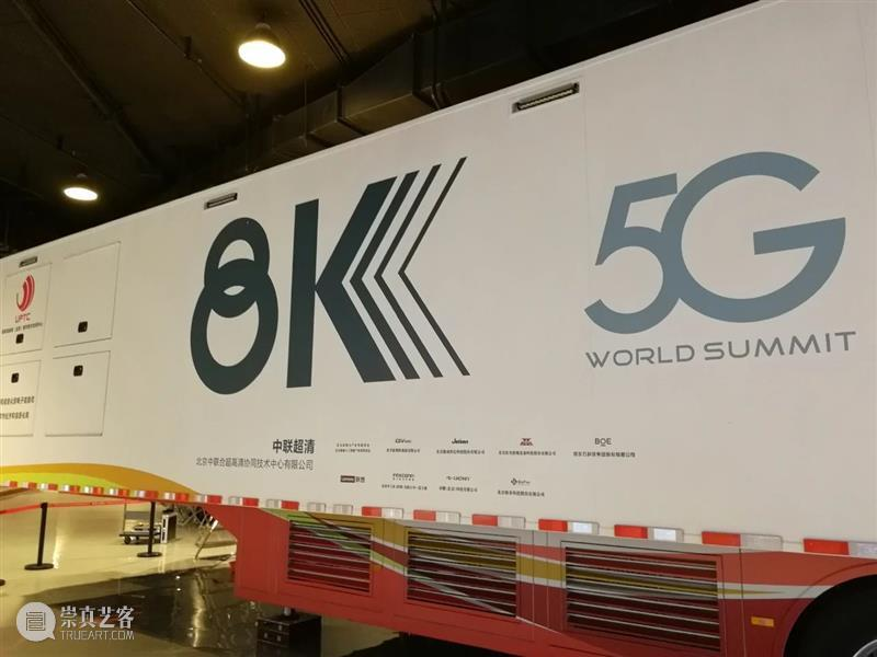 """8月8日晚,一同见证全球首次舞台艺术""""8K+5G""""直播 全球 舞台 艺术 8K+5G 声如夏花 国家大剧院 线上 音乐会 观众们 季节 崇真艺客"""