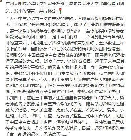 """""""广童""""2020春季期末汇演丨合唱,是文化,是哲学,是信仰! 广童 期末 文化 哲学 信仰 歌声 广州大剧院 流线型 建筑 线条 崇真艺客"""