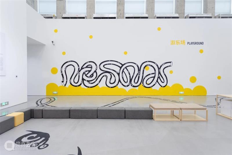 WBM 夏令时|焕然一新智造展厅,邀你探索多元艺术世界 展厅 艺术 世界 WBM 年龄段 教育 西岸美术馆 艺术家 徐毛毛 通风管 崇真艺客
