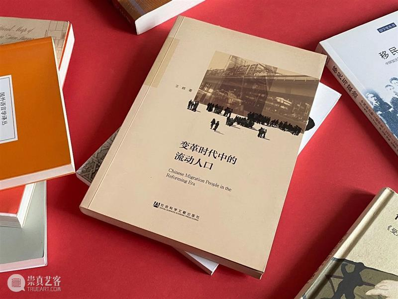 「OCAT放映」一份游牧书单,来自华文码头 华文 码头 书单 OCAT 文化 背景 事物 日常生活 意义 中国 崇真艺客