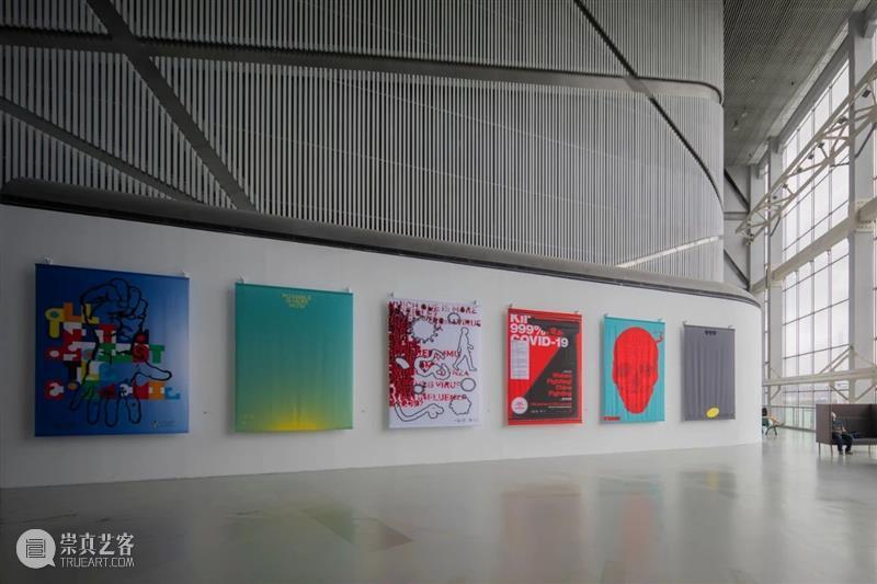 线上对谈   紧急时刻下的平面设计:向公共发声 线上 平面 紧急时刻 计划 瑞士 文化 基金会 日内瓦 工作室 Neo 崇真艺客