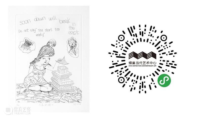 新一代绘画备忘录·访谈系列 VOL.4    钱佳华 备忘录 钱佳华 系列 编者按 时代都会 文质 艺术家 80后 作品 山鲁佐德 崇真艺客