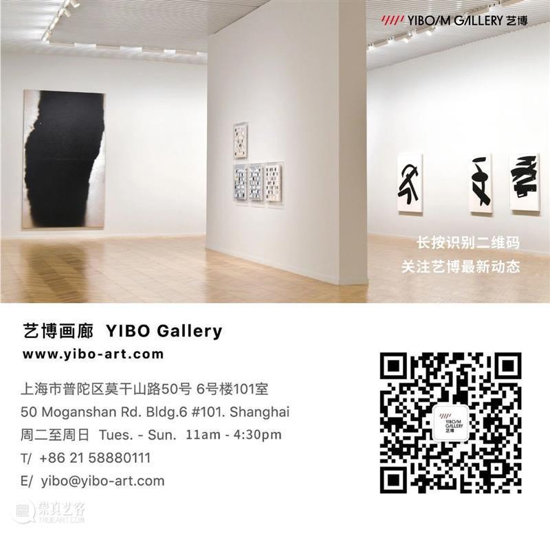 「抽象2020/中 黑与白」陈彧凡 Chen Yufan | YIBO GALLERY 黑与白 陈彧凡 GALLERY Yufan 抽象2020 Abstraction Black White 风景 黑白世界 崇真艺客