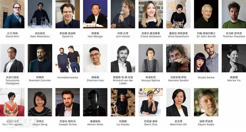 Online Design Forum   Designing Museums for the Future Museums Shenzhen Committee Cities development culture corona virus Era Yuko 崇真艺客