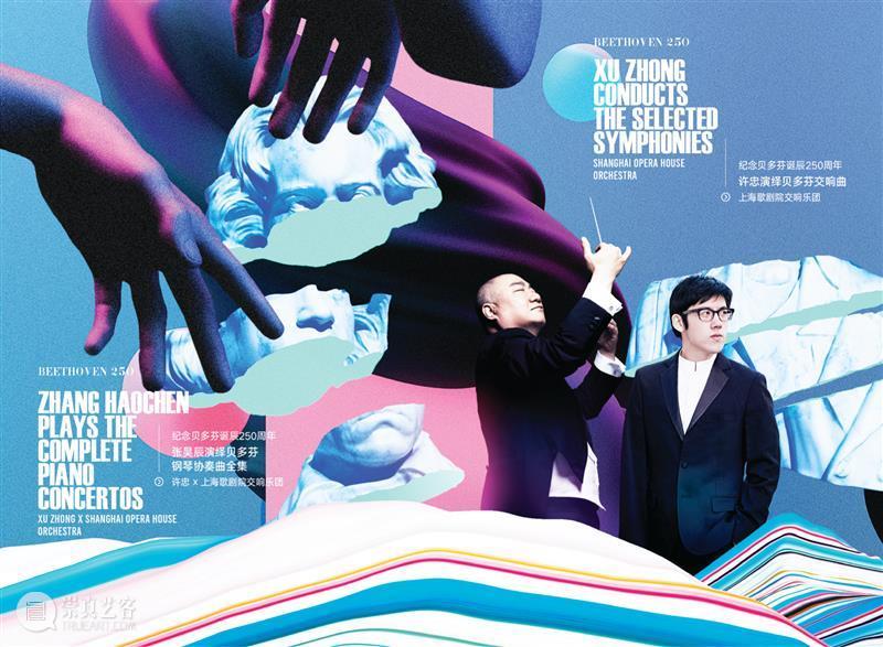 心舞台,新联接|上海大剧院20/20演出季启幕 舞台 上海大剧院 季启幕 惯例 New Season Slogan 秋冬 主题 概念片 崇真艺客