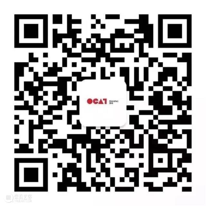 [ OCAT放映 | 本周活动提醒 ] 华文码头第三篇章放映 OCAT 活动 华文 码头 篇章 深圳馆 展厅 排期 曹斐 人民城寨:第二人生城市计划 崇真艺客