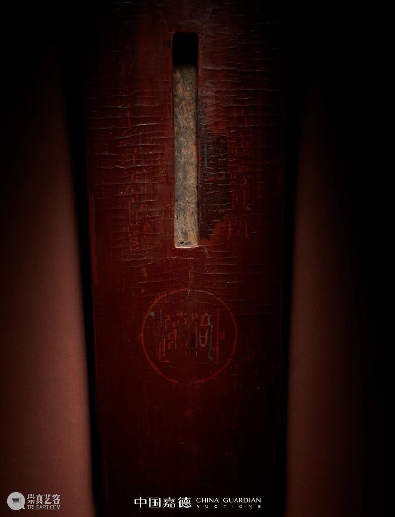 【中国嘉德春拍】宋代华彩 津门雅乐——华非先生珍藏龙云虎风仲尼式古琴 中国 嘉德 古琴 津门 华非 先生 龙云 华彩 雅乐 拍卖会 崇真艺客