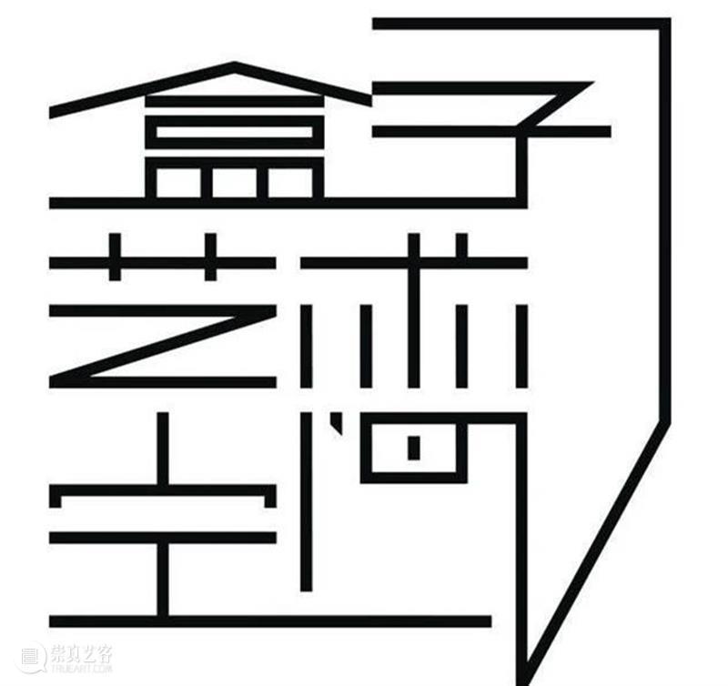 """延期通知   """"机构的推荐""""展览 通知 机构 OCAT 欢乐海岸 展区 盒子 空间 观展 艺术家 Artist 崇真艺客"""