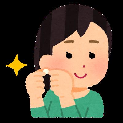 创意软陶耳饰工坊——自己动手做一款美美的耳饰吧 创意 软陶 耳饰 工坊 写真 黄金 一代 日本 大师 五人 崇真艺客
