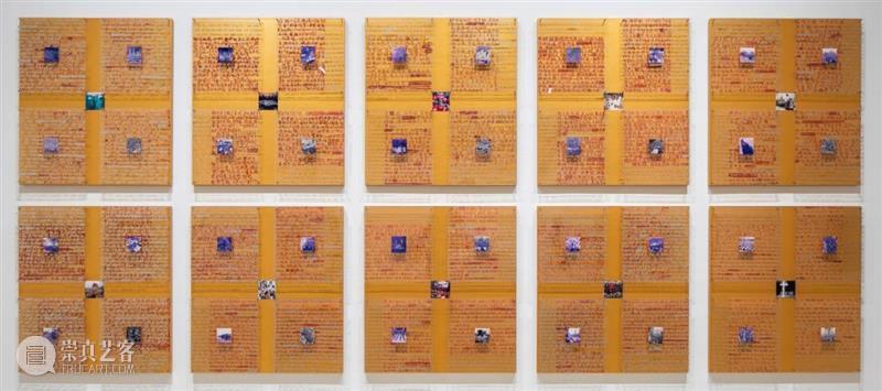 PSA读图   《重叠的新译经文》——周长江 周长江 PSA 新译经文 重叠的新译经文 材料 艺术家 惠允 以上 图片 局部 崇真艺客
