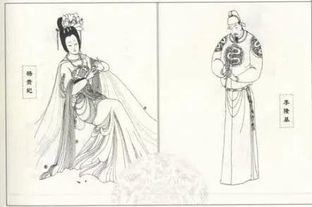 仝婉澄 | 论《长生殿》的三个日译本 崇真艺客