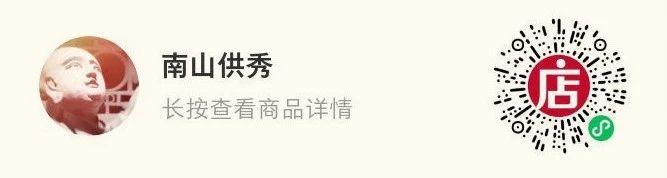 屋脊兽:100多张屋顶上的中国名片 屋顶 中国 屋脊兽 名片 脊饰 传统 建筑 部分 文化 艺术 崇真艺客