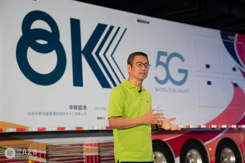 """全球首次舞台艺术""""8K+5G""""直播圆满成功 8K+5G 艺术 全球 舞台 国家大剧院 华彩 秋韵 系列 音乐会 繁华众声 崇真艺客"""