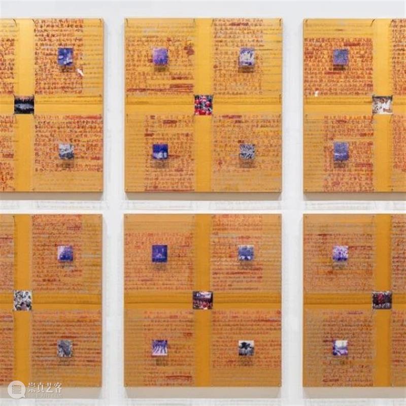 PSA读图 | 《游戏桌——三十六计金为主(计)》——陈箴 游戏桌 三十六计 陈箴 PSA 装置 手稿 世界 各地 钱币 马桶 崇真艺客