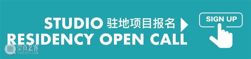 新展预告 | OpenStudio「科外幻笔记 Extro-Science Fiction Notes」 笔记 Extro 新展 OpenStudio「科 OpenStudio 艺术家 Artist 李文光 LiWenguang 时间 崇真艺客