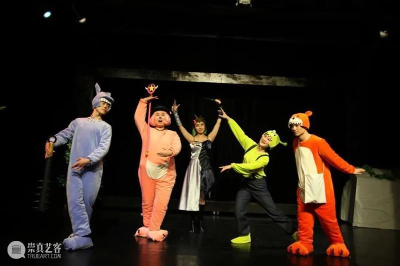 长沙,我们来啦! 长沙 小伙伴们 爱丁堡前沿剧展 全国 城市 安德鲁与多莉尼 剧目 策展 团队 年度 崇真艺客