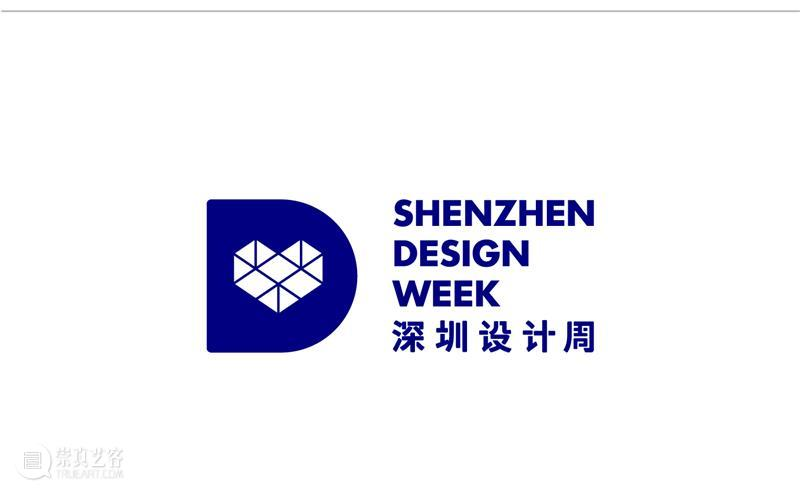 Online Design Forum | Designing Cities Cities Shenzhen Committee Museums development culture corona virus Office Jorn 崇真艺客