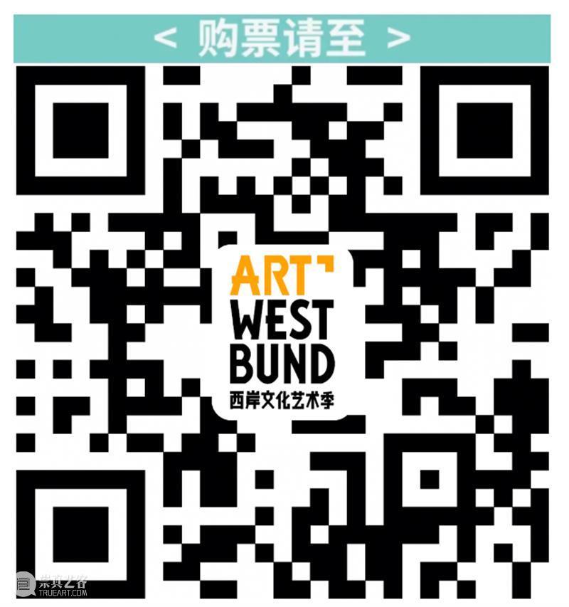 WBM 夏令时|首届艺术跨界夏令营,最后两场开放报名! 艺术 夏令营 WBM 西岸美术馆 工作坊 名额 时装 声音 表演工作坊 乐谱 崇真艺客