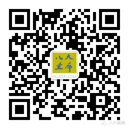 展览现场 Exhibition View | 李诗文:江山霁雪 After Snow  Li Shiwen  八大画廊 崇真艺客