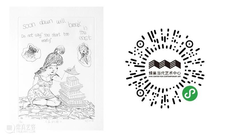 新一代绘画备忘录·访谈系列 VOL.5  | 龚辰宇 备忘录 龚辰宇 系列 编者按 时代都会 文质 艺术家 80后 作品 山鲁佐德 崇真艺客