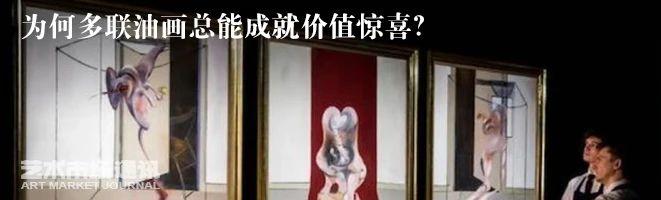 三周年的南京扬子当代艺博会将呈现什么惊喜? 视频资讯 艺术市场通讯 南京 扬子 艺博会 艺术 博览会 Yangtze 南京国际博览中心 建邺区 机构 空间 崇真艺客