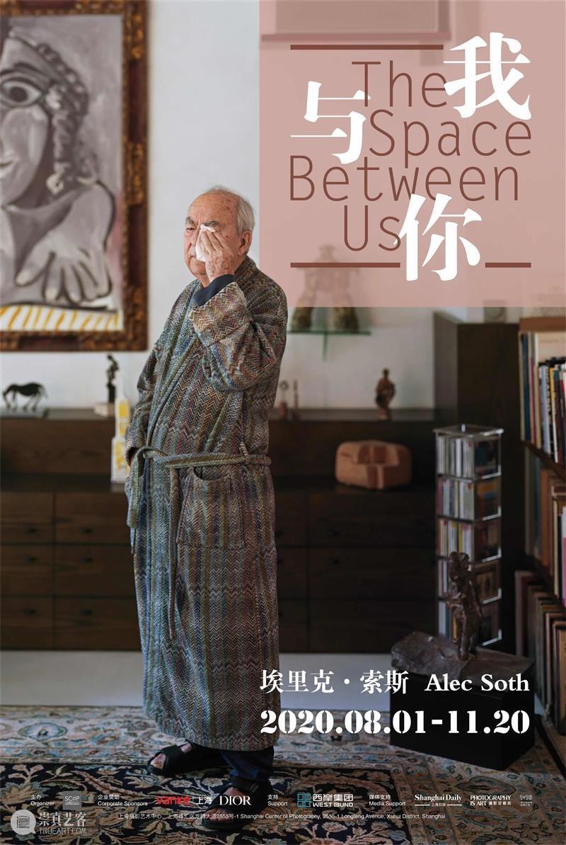 SCôP Open Call   问题征集活动即将截止,Alec Soth 等着你提问  上海摄影艺术中心 问题 活动 Soth Call 视频 时间 悄悄话 后台 私信 邮件 崇真艺客
