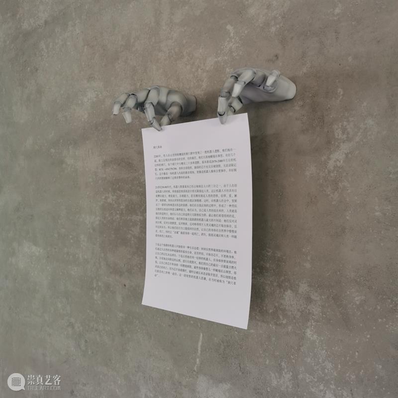 News   MadeIn Gallery Artists Recent Activities 崇真艺客