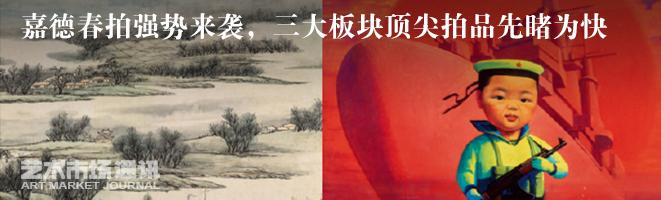 从纽约到上海,Edward Ressle持续关注艺术家中的艺术家  Shana Wu Edward 上海 艺术 纽约 艺术家 Ressle 家中 全球 疫情 画廊 崇真艺客
