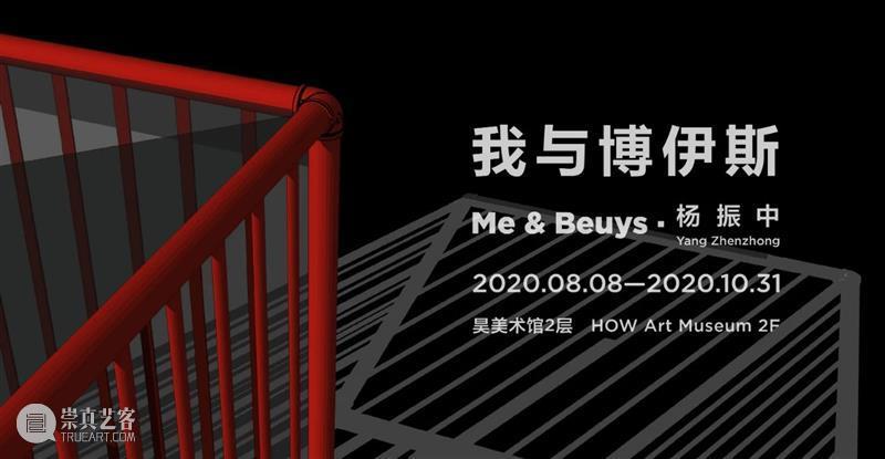 HOW招募 | 新的征途,等你加入  HOW昊美术馆 HOW 征途 昊美术馆 上海 艺术 项目 专员 展厅 实习生 美术馆 崇真艺客