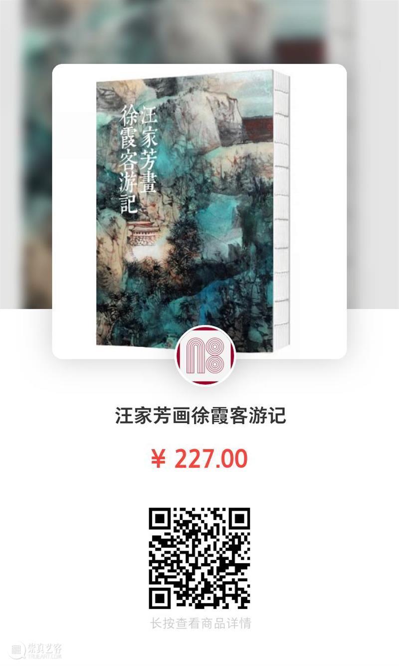 书展云互动   海派艺术家亲笔题签活动,火热进行中!  八号桥艺术空间 书展 艺术家 活动 海派 亲笔 这座城市 节日 上海 以来 宗旨 崇真艺客