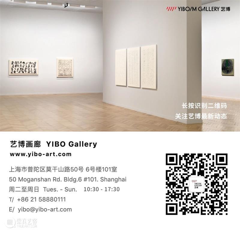 「抽象2020/中 黑与白」丁设 Ding She | YIBO GALLERY  YIBO GALLERY 黑与白 丁设 抽象2020 She GALLERY Abstraction Black White 纸本 水墨 崇真艺客