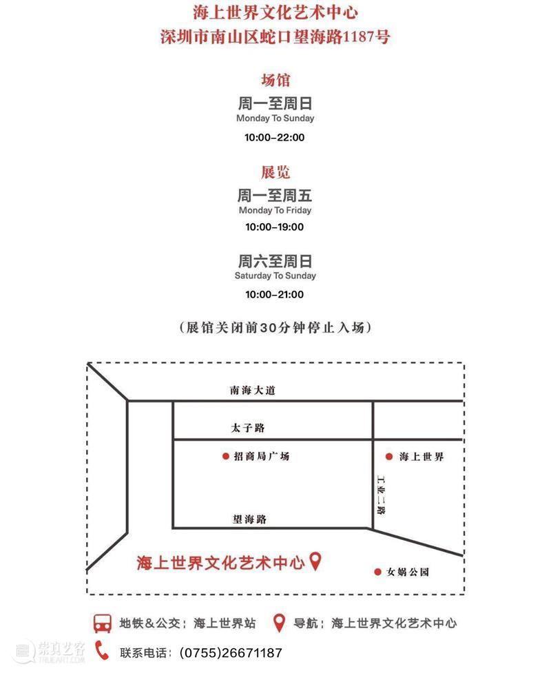 Water as Leverage for Sustainable Development  Design Society 崇真艺客