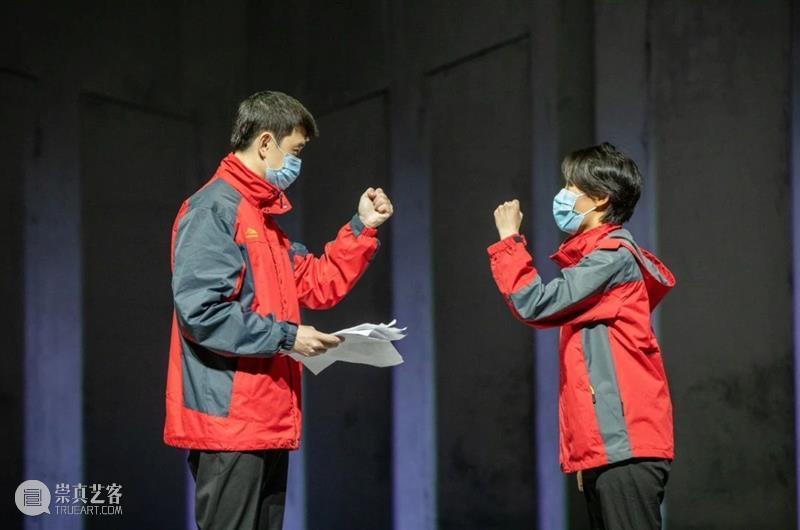"""""""90后""""的你,活出自己想要的人生了吗?  上海话剧艺术中心 90后 人生 人心 灾难 总会 新冠 疫情 全国 集体 中国 崇真艺客"""