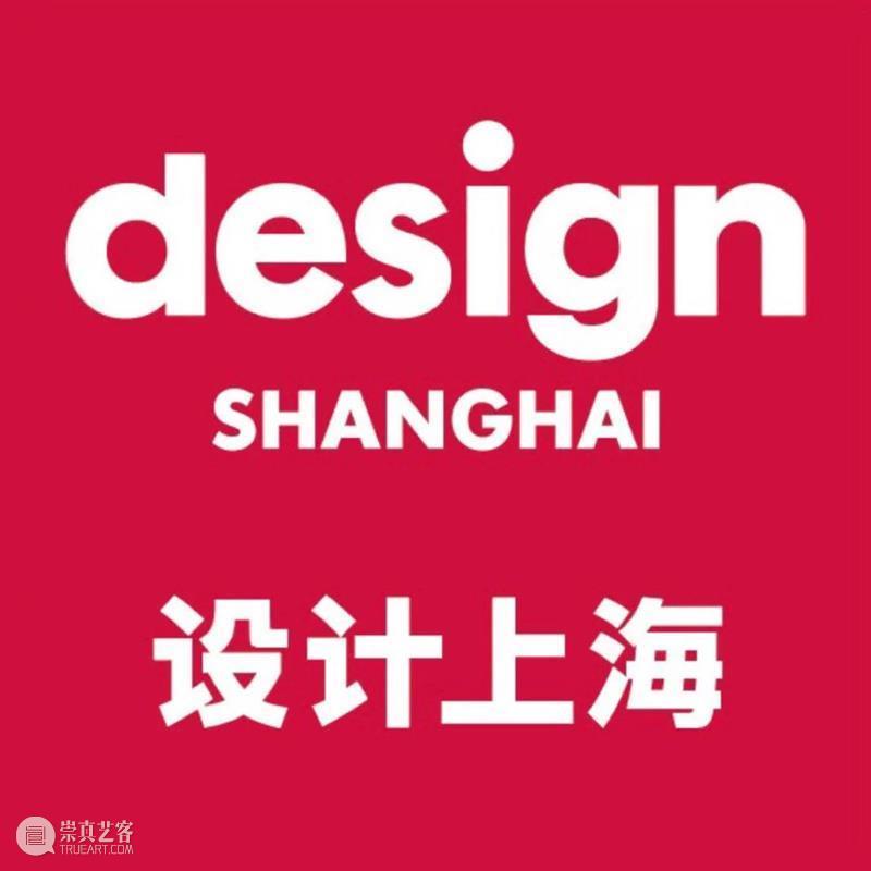 设计趋势|色彩的情感力量  设计上海 趋势 色彩 情感 力量 亚洲 盛会 上海 上海世博展览馆 Exhibitors Interior 崇真艺客