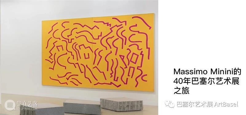 让Bice Curiger和巴塞尔艺术展结缘的那些传单 Bice Curiger 巴塞尔 艺术展 传单 苏黎世 Parkett 空间 法国 东南部 崇真艺客